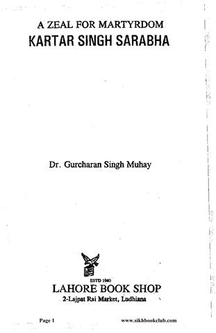 A_Zeal_of_Martyrdom_Kartar_Singh_Sarabha_By_Dr_Gurcharan_Singh_Muhay